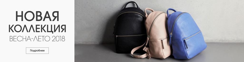 Женские сумки и аксессуары в Казахстане, купить по цене интернет-магазина  ECCO 30fdf424bc7