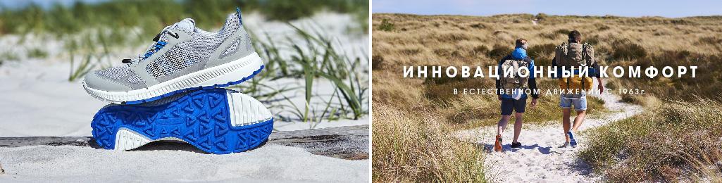 Коллекция мужской обуви Весна-Лето 2018 RECIPRICO в Казахстане ... 6e62c2094aa62
