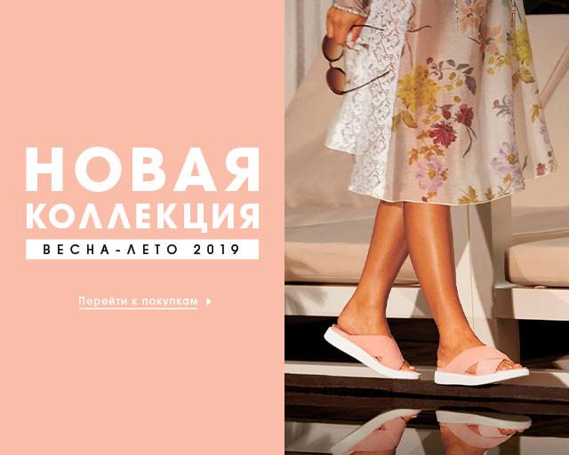 b2c76de42 Обувь и аксессуары ECCO в Казахстане