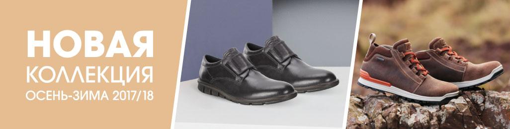 Распродажа мужской повседневной обуви в Казахстане, купить по цене ... 0057f398e22
